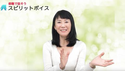 スピリットボイス・セミナー 宴 〜UTAGE〜