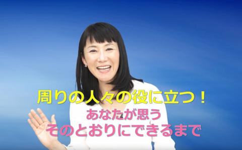 スピリットボイス・セミナー スペシャル
